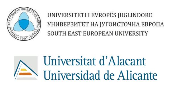 Logo SEEU + logo UA Alicante